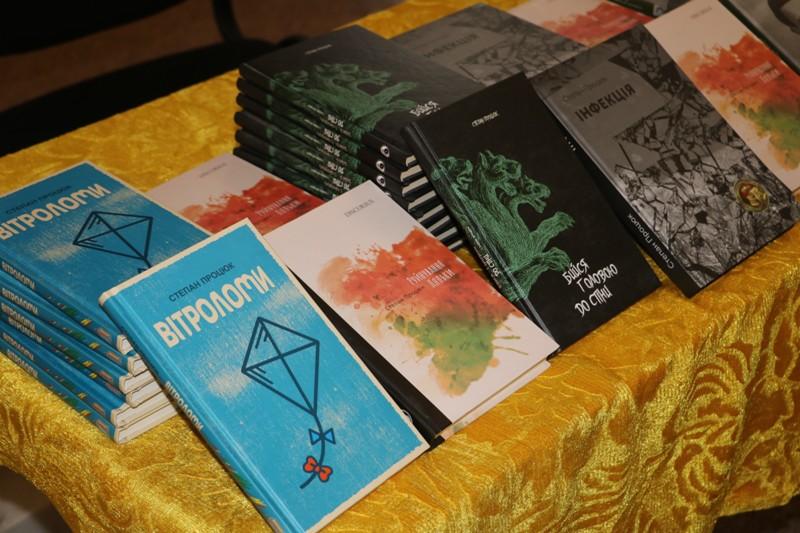 У Кропивницькому стартував Всеукраїнський книжковий фестиваль. ФОТО - 4 - Події - Без Купюр