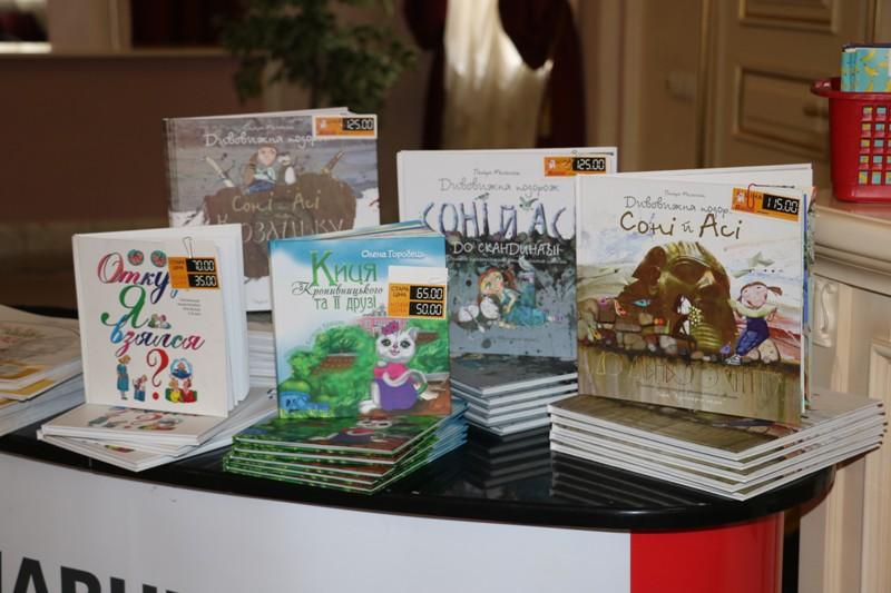 У Кропивницькому стартував Всеукраїнський книжковий фестиваль. ФОТО - 2 - Події - Без Купюр
