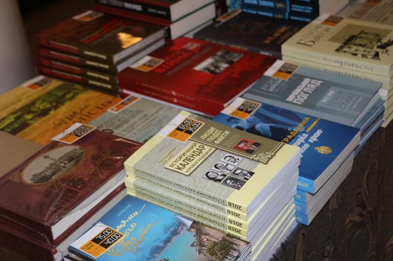 У Кропивницькому стартував Всеукраїнський книжковий фестиваль. ФОТО - 3 - Події - Без Купюр