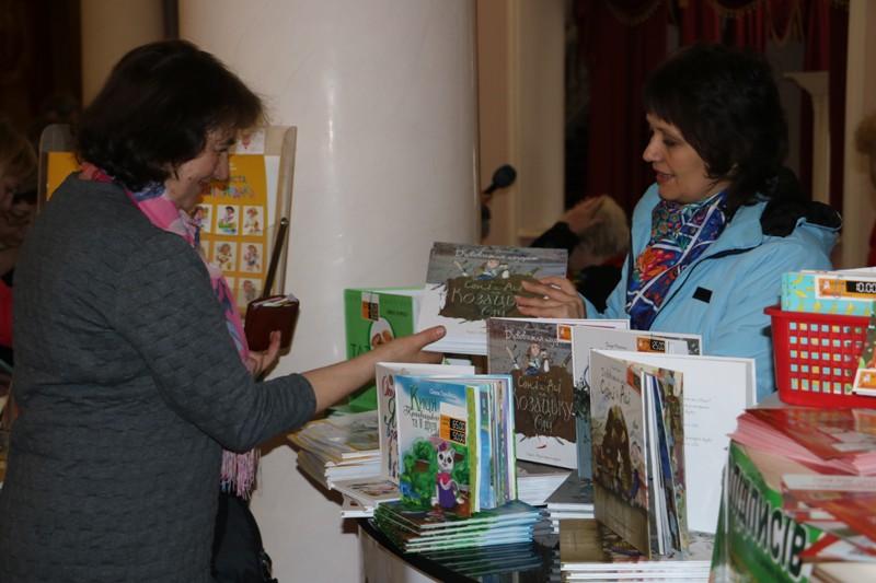 У Кропивницькому стартував Всеукраїнський книжковий фестиваль. ФОТО - 6 - Події - Без Купюр