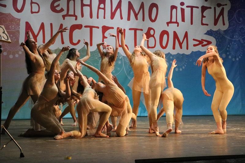 У Кропивницькому стартувала конкурсна частина Міжнародного фестивалю «Об'єднаймо дітей мистецтвом». ФОТО - 11 - Культура - Без Купюр