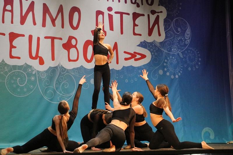 У Кропивницькому стартувала конкурсна частина Міжнародного фестивалю «Об'єднаймо дітей мистецтвом». ФОТО - 9 - Культура - Без Купюр