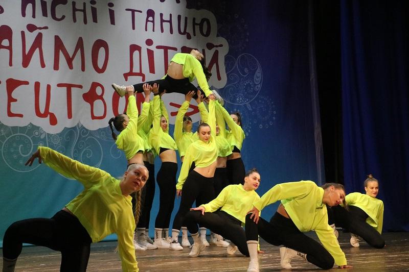 У Кропивницькому стартувала конкурсна частина Міжнародного фестивалю «Об'єднаймо дітей мистецтвом». ФОТО - 2 - Культура - Без Купюр
