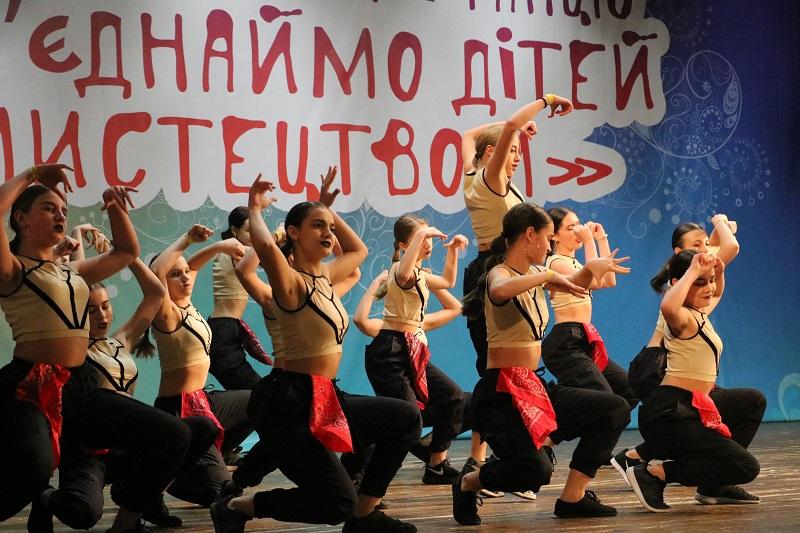 У Кропивницькому стартувала конкурсна частина Міжнародного фестивалю «Об'єднаймо дітей мистецтвом». ФОТО - 1 - Культура - Без Купюр
