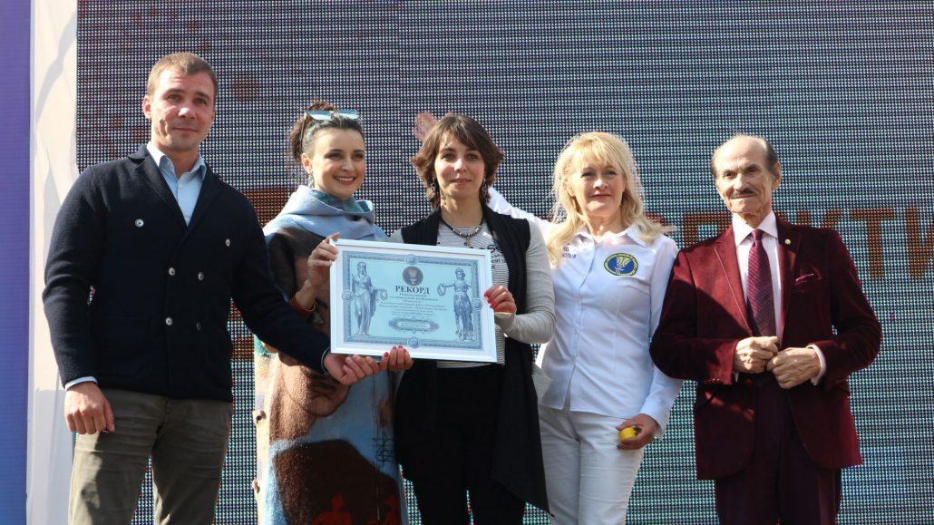 У Кропивницькому встановили черговий національний рекорд. ФОТО Фото 3 - PR - Без Купюр - Кропивницький