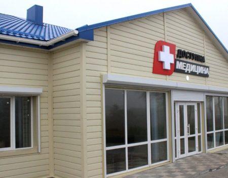 У Долинському районі цьогоріч планують збудувати сільську амбулаторію
