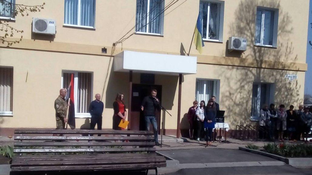 Кіровоградщина: на будівлі селищної ради підняли червоно-чорний прапор - 1 - Події - Без Купюр