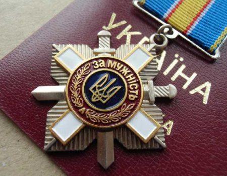 Президент заочно відзначив військовополонених моряків з Кіровоградщини держнагородами