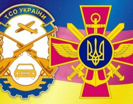 У Кропивницькому відзначать ювілей Товариства сприяння обороні