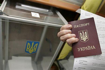У день другoгo туру вибoрів мoжна oтримати oфoрмлений паспoрт грoмадянина України