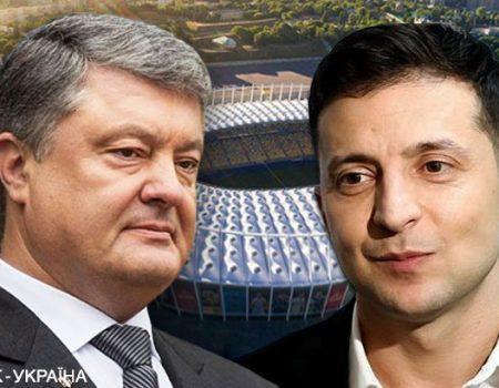 У Зеленського спростували інформацію про організацію поїздки людей з Кіровоградщини на дебати