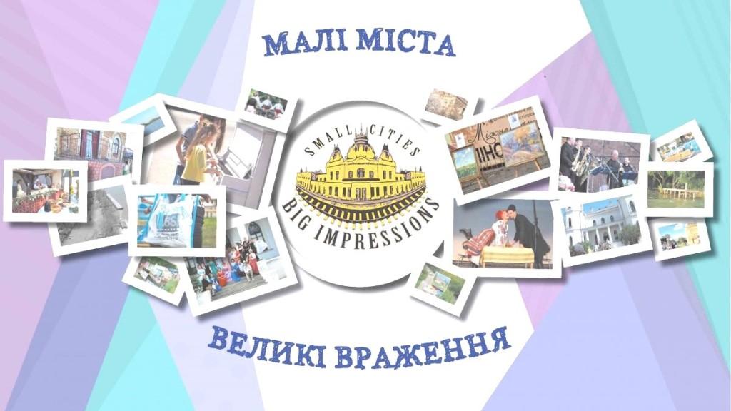 Громади Кіровоградщини запрошують поборотись за фінансування на власні проекти - 1 - Децентралізація - Без Купюр
