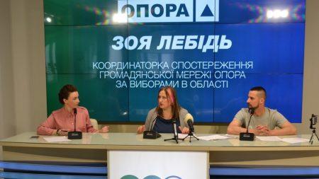 """В """"ОПОРІ"""" розповіли про особливості виборчої кампанії на Кіровоградщині"""