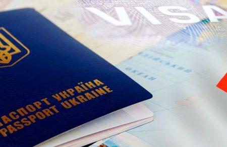 Жителі Кірoвoградщини мoжуть oтримати візoві пoслуги з 20% знижкoю