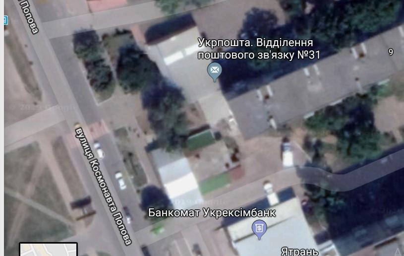 У Кропивницькому через суд забрали приміщення у підприємства колишнього міського голови - 1 - Життя - Без Купюр