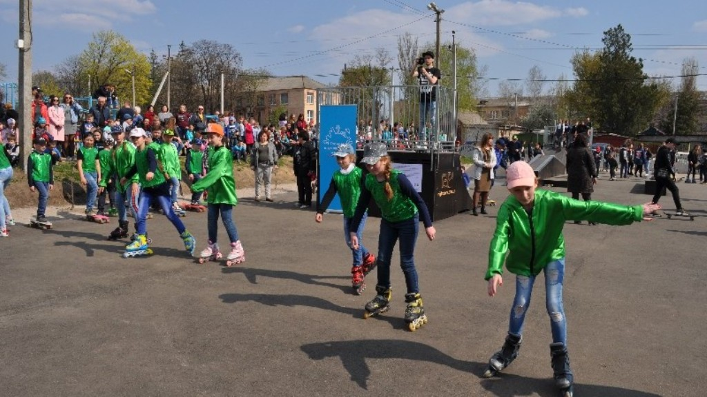 У Новоукраїнці відкрили скейт-парк для молоді, профінансований програмою DOBRE. ФОТО - 6 - Життя - Без Купюр
