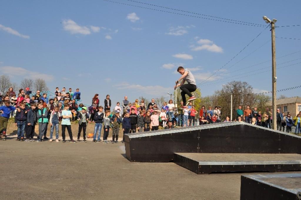 У Новоукраїнці відкрили скейт-парк для молоді, профінансований програмою DOBRE. ФОТО - 5 - Життя - Без Купюр