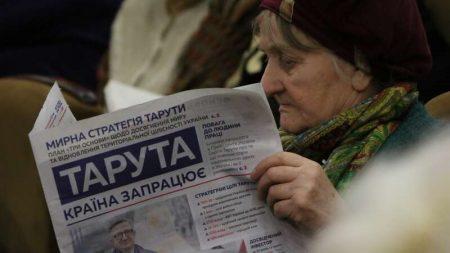 Кіровоградщина: в авто з грошима й списками членів ДВК виявили газету про Таруту
