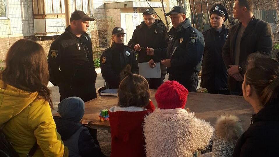 У Кропивницькому поліцейські зустрілися з жителями ОСББ - 1 - Події - Без Купюр