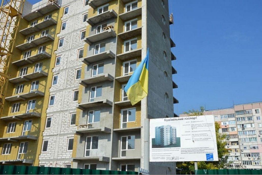 Без Купюр Міськрада: наступного року в Кропивницькому почнуть будувати багатоповерхівку Життя  Кропивницький Кропивницька міська рада будинок на Жадова