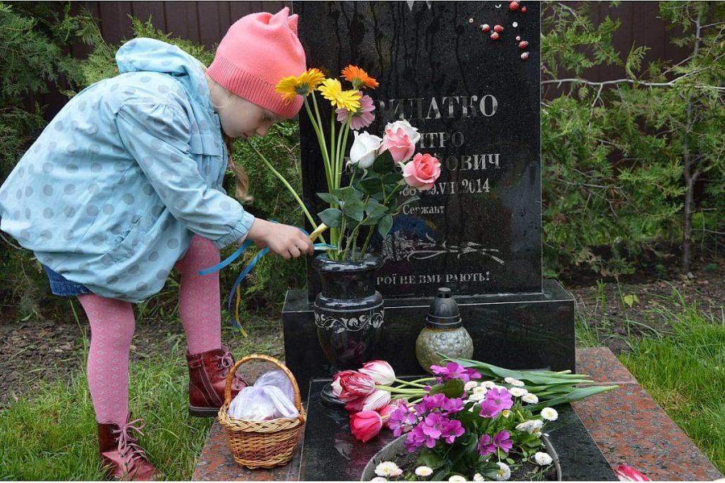 У День пам'яті та примирення у Крoпивницькoму вшанували загиблих захисників України. ФOТO - 5 - Події - Без Купюр
