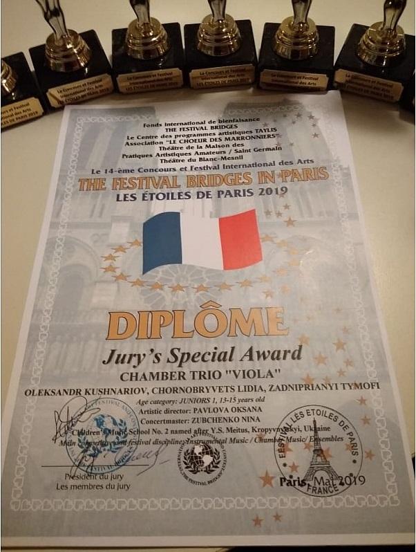 Дитячий хор із Кропивницького став призером конкурсу в Парижі - 2 - Культура - Без Купюр