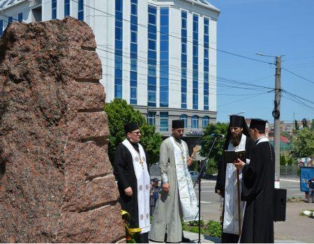 У Кропивницькому вшанували пам'ять жертв політичних репресій. ФОТО