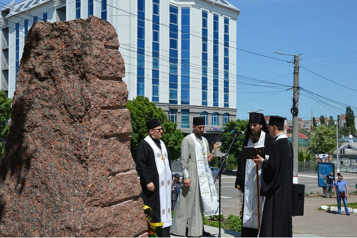 У Кропивницькому вшанували пам'ять жертв політичних репресій. ФОТО - 2 - Події - Без Купюр