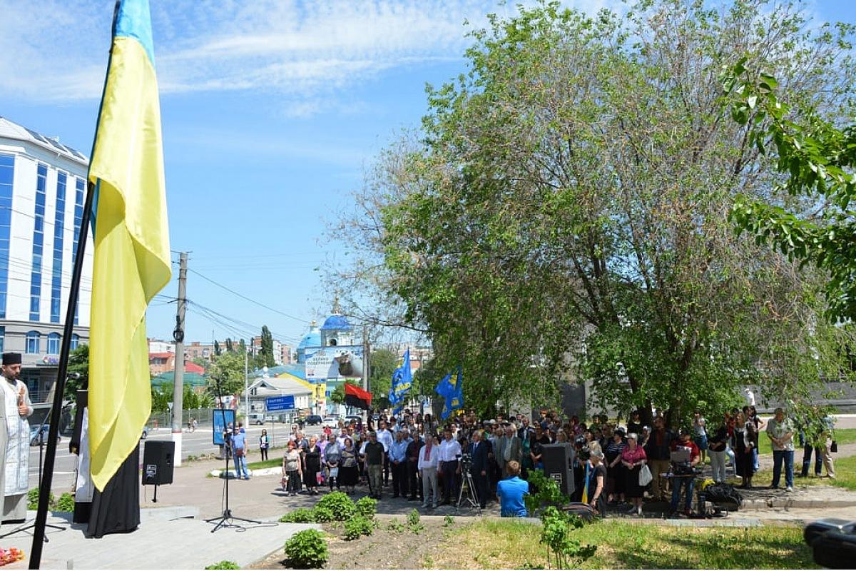 У Кропивницькому вшанували пам'ять жертв політичних репресій. ФОТО - 3 - Події - Без Купюр