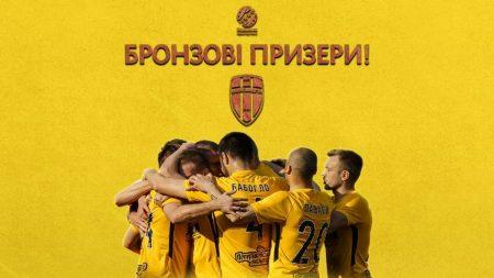 """ФК """"Олександрія"""" зіграє в груповому етапі Ліги Європи"""