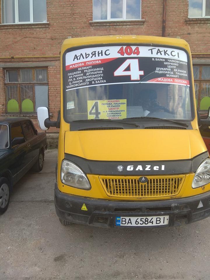 У Кропивницькому пасажир побив і ледь не задавив водійку маршрутки - 1 - Кримінал - Без Купюр