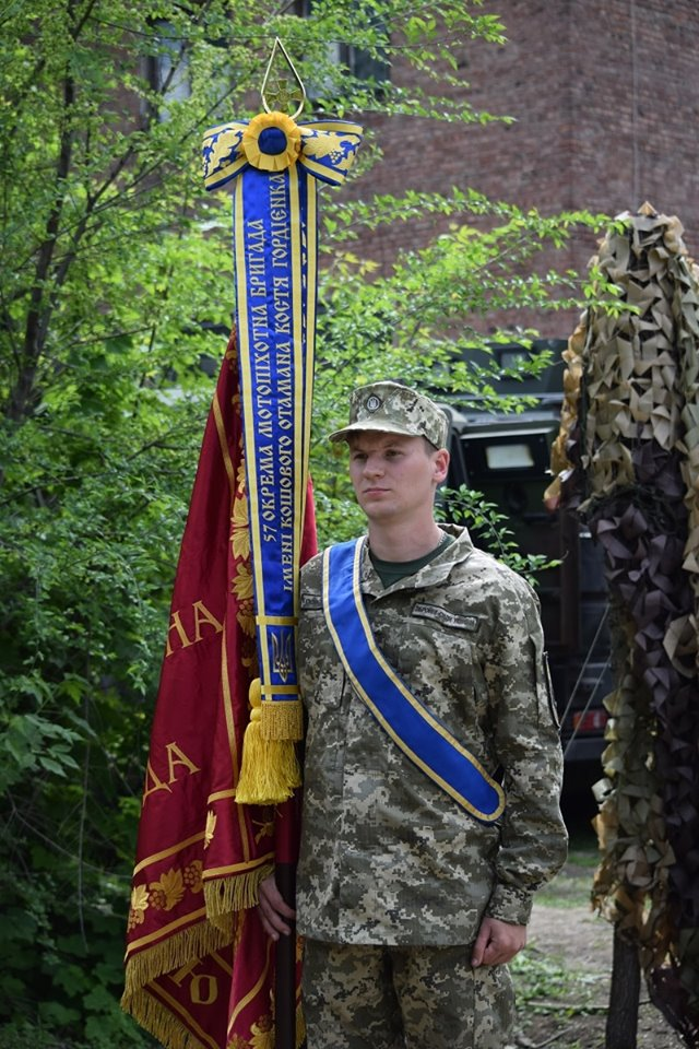 57-й бригаді присвоєно почесне найменування. ФОТО - 4 - Війна - Без Купюр