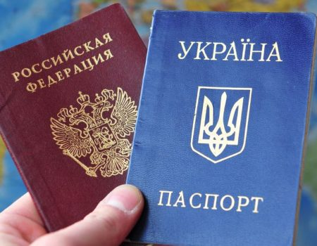 Або російський паспорт, або українські пенсії та соцвиплати