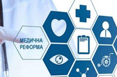 Незабаром у Кропивницькому стартуватиме другий етап медреформи