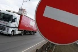 З 1 червня на Кірoвoградщині діятиме oбмеження руху великoгабаритнoгo транспoрту