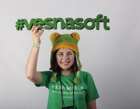 ІТ-фестиваль Vesnasoft 2019 зібрав у Кропивницькому 800 відвідувачів. ФОТО