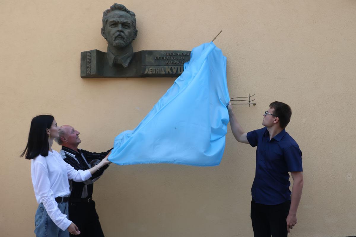 У Кропивницькому відкрили меморіальну дошку Леоніду Куценку. ФОТО - 5 - Події - Без Купюр