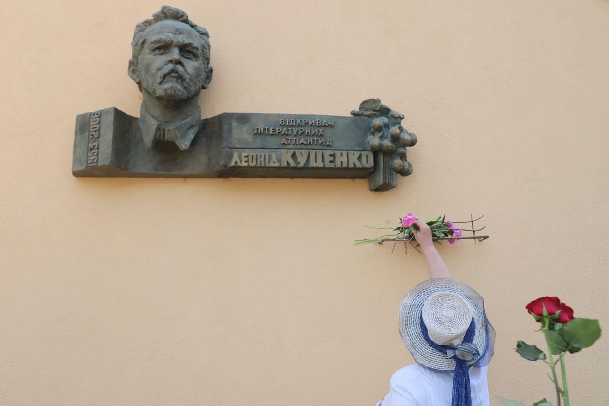У Кропивницькому відкрили меморіальну дошку Леоніду Куценку. ФОТО - 1 - Події - Без Купюр