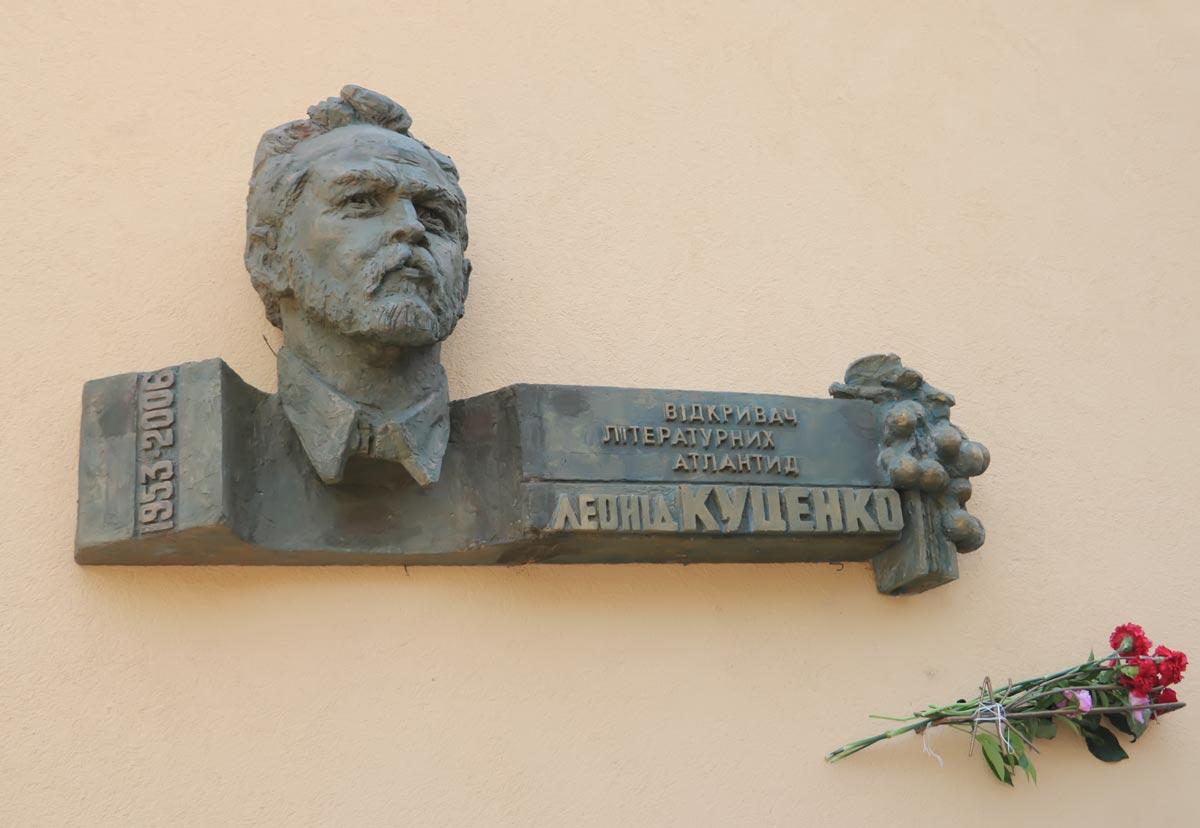 У Кропивницькому відкрили меморіальну дошку Леоніду Куценку. ФОТО - 6 - Події - Без Купюр