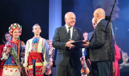 У Кропивницькому відзначили 80-річчя Кіровоградської обласної філармонії