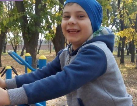 У Кропивницькому стартує благодійний челендж #50гривень для Іллі