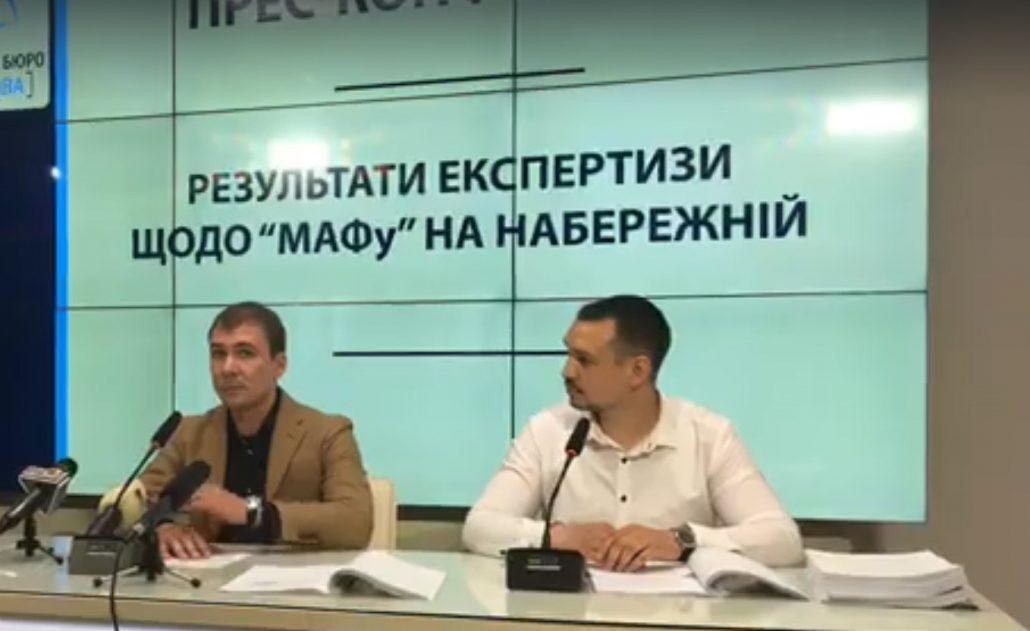 Експертиза довела  незаконність МАФу на Набережній Кропивницького, владі дали 10 днів на демонтаж - 1 - Життя - Без Купюр