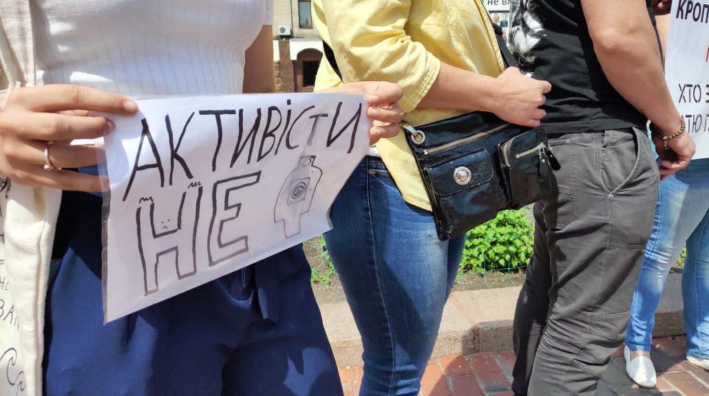 Без Купюр Кропивницький вимагає покарання для вбивць Катерини Гандзюк. ФОТО. ВІДЕО Життя  Кропивницький Катерина Гандзюк Анна Волохова Акція