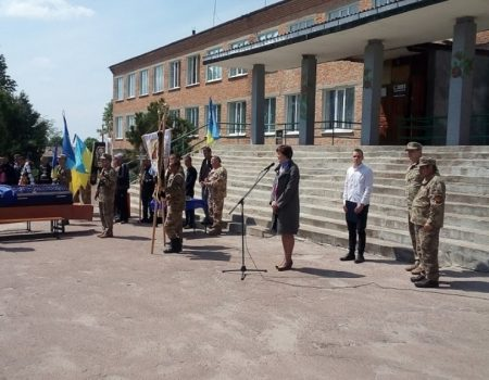 На Кіровоградщині попрощалися з бійцем 54-ї бригади, який загинув у зоні ООС