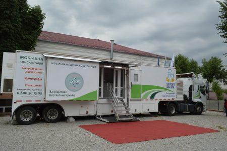 У Кропивницькому працюватиме Мобільна медична консультація