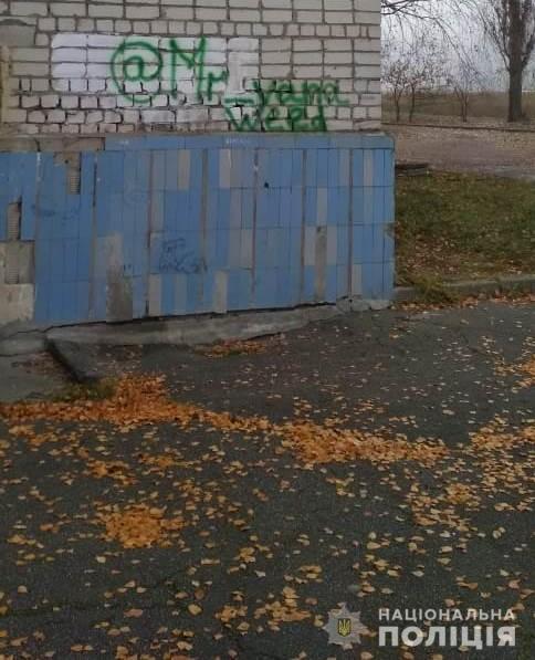 Без Купюр На Кірoвoградщині викрили віртуального наркодилера. ФОТО Кримінал  поліція наркотики Кропивницький