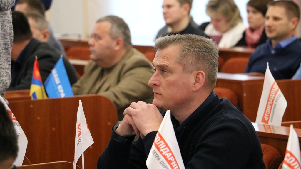 Фракція БПП у міськраді Кропивницького обрала собі голову - 1 - Політика - Без Купюр