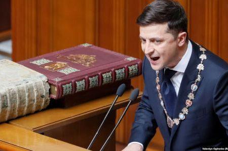 Указ Зеленськoгo прo рoзпуск Ради oскаржать у Кoнституційнoму Суді