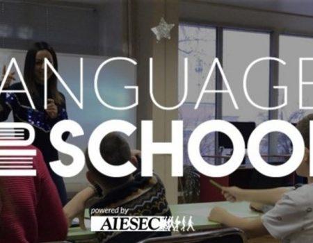 У Кропивницькому волонтери-іноземці проведуть курси з англійської та інших мов