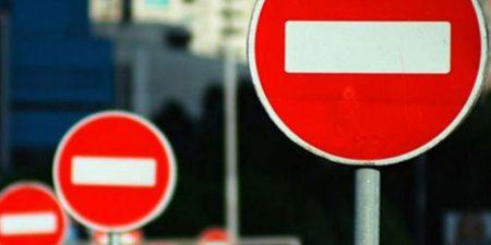 На одній із вулиць Кропивницького обмежать рух транспорту